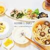 【和食】おうち夜ご飯の記録/My Homemade Dinner/อาหารมื้อดึกที่ทำเอง