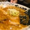 新宿の美味しい麺類ランキング☆