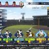 【プロスピ2019】練習チャレンジで強い選手を作るための攻略!【プロ野球スピリッツ2019】