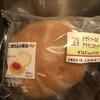 トマトソースのグラタンコロッケバーガー