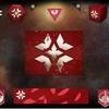 【Destiny2】バレンタインのイベント「真紅の日々」は2月13日から変更点もあり