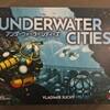 アンダーウォーターシティーズ/Underwater Cities