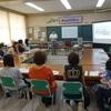 1年生 家庭教育学級(6月20日)
