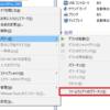 VMwareで仮想マシン起動時にBIOS設定画面にカンタンに入るための2つの方法