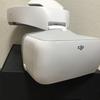 DJI Goggles購入レビュー VRとドローンという男のロマン!!ヘッドトラッキング機能がすごすぎて笑える