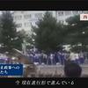 中国政府の南モンゴル弾圧を許すな!
