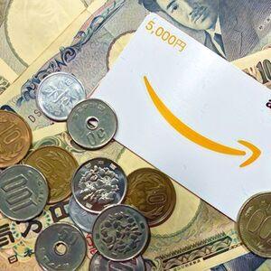 Amazonで劇的にポイントが貯まる、おすすめクレジットカード(2018年版)!Amazonの支払いはこれらのカードで払おう。