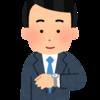 【閲覧注意】ビジネスマンのドロドロ腕時計が、たったの500円でぴかぴかになった!