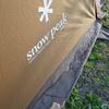 かずさオートキャンプ場で春キャンプ③ 雨上がりの晴れ