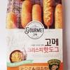 【韓国 商品】<CJ CHEILJEDANG>「グルメ クリスピーホットドッグ(고메 크리스피 핫도그)」