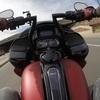 パーツ:Vindikta「Hoop Teze Road Glide T-Bars」