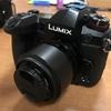 LUMIX G9 Proで撮影した動画が素晴らしすぎてオズポケが霞む…