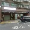 台湾・台北で泊まった共有スペースがオシャレなホステル、北門ウィーカムホステル(We Come Hostel 北門臥客青年旅舎)を紹介します