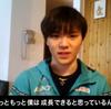 """もっと上手くなりてえ!本来の姿を取り戻した宇野昌磨が""""鬼門""""世界選手権に挑む!"""