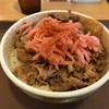 朝から牛丼  @すき家