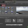 Unreal Engine4 ゲーム作成~プロジェクト作成~