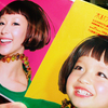 木村カエラBEST ALBUM 「5years」(初回限定版2枚組) [Limited Edition]