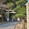 藤森神社の初詣2020。白馬で勝運を得る。