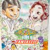 【ボツネタ】結婚式で考えたボードゲーム絡みの小ネタ集【採用ネタ】