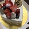 帝国ホテル東京「ガルガンチュワ」で、お誕生日にハート型のホールケーキはいかが?
