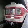 鉄道の日常風景116…過去20160617神戸電鉄新開地駅