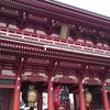 浅草寺 東京都内で最古のお寺と言われる関東最大級のパワースポット!