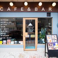 【金沢】cafe&bar「an.loca (アンロカ)ぼくとコーヒーとお酒」がオープン!【NEW OPEN】