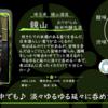 【月曜日のお気に入り】鏡山 おりがらみ 純米吟醸生酒【FUKA🍶YO-I】