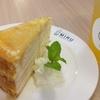 【グルメ】マレーシア・クアラルンプールで食べる日本発祥のミルクレープ レポート