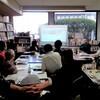初級講座『大阪社会労働運動史』開講中