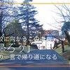 013 妄想!!職員室意識改革