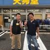 """知立店 """"旬の伊勢湾 船釣り釣行会"""" 絶好調のイサキ釣りへGo!"""
