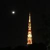 12/16 東京ドーム ConneXionの話をする