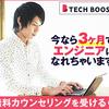関東でIT系の仕事を探すならMidworks(ミッドワークス )がおすすめ