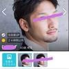 【速報!詐欺師情報】Yahooパートナー①【婚活サイト】