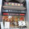 桜木町駅から「横浜にぎわい座」への行き方