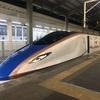 上越新幹線の新顔‼︎ E7系 とき号 普通車 乗車記
