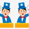 「はやくい!」早押しクイズの練習に役立つスマホアプリ【Android・iPhone】
