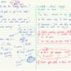 【展覧会】小林賢太郎の「本」展 & 【英語】DMM英会話