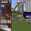 【マイクラ1.17】簡単 & 超高効率のアイアンゴーレムトラップ 作り方解説!もう鉄には困らない!Minecraft Portal Based Iron Farm【マインクラフト/ゆっくり実況/JE】