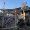 宇佐八幡神社(岡山県井原市美星町黒忠3430)