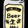 2017年6月からビール値上げ。いくら値上がりすんの??