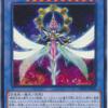 【遊戯王ADS】機械天使サフィラ