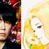 【あなたには帰る家がある】原作の茄子田太郎は最低のセクハラ男!