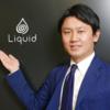 「生体認証」×「FinTech(フィンテック)」|今注目の企業「Liquid(リキッド)社」についてまとめてみた。