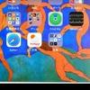 iPhoneのホーム画面を最適化する