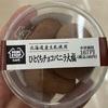 ミニストップカフェ  ひとくちチョコバニラ大福 食べてみました