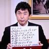 2020年原優介騎手の調教プロファイル[KEIBAコンシェルジュ編]