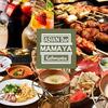 【オススメ5店】半田・知多・碧南・西尾(愛知)にあるアジア料理が人気のお店