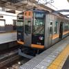 阪急・阪神サイコロの旅 その3